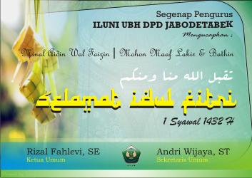 Sms Ucapan Selamat Hari Raya Idul Fitri 1432 H